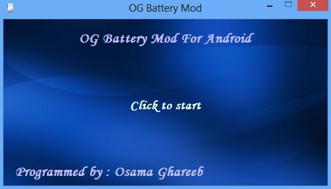 Battery Mod 2